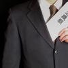 もし彼氏が仕事を辞めても「別れない」女性が約8割! 「次の仕事を探す気があるならOK」