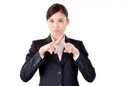 女子学生に聞いた、気のない異性を勘違いさせずにフェードアウトさせる必殺テク5選