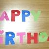 社会人に聞いた! 同僚の誕生日って祝う? 祝わない? 約7割の回答は……