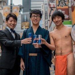 『Red Bull Can You Make It?』に出場する慶應義塾大学のチーム『TOKYO WINGS』に話を聞いてみた