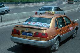エジプトでは初乗り料金40円?! 世界のタクシー代を比較してみた!