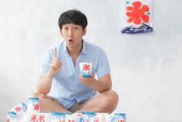 今年の夏行ってみたい、有名カキ氷屋さん5選! イマドキ大学生の注目店は?