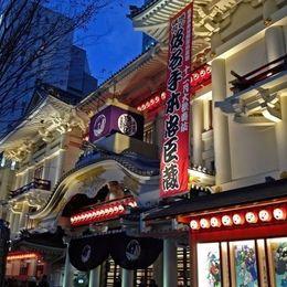若者向けの演目も増えてるけど……歌舞伎を生で観たことがある大学生は◯割