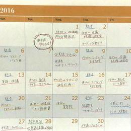 日記・手帳を英語で書いてみよう! 書き方のコツ・メリットとは?【学生記者】