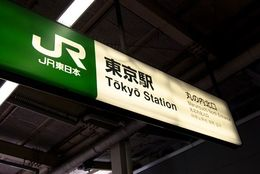 学生証があればOK?! 訪日留学生は日本で学割が使えるってほんと?