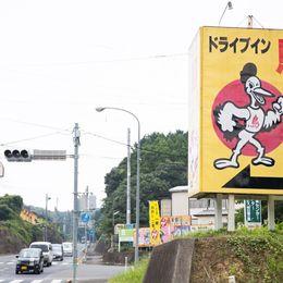 なんとなく二番手感が否めない都道府県ランキング! 3位埼玉県
