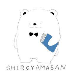 おっとり癒し系クマさん 東洋大学白山祭のしろやまさんインタビュー【学園祭マスコット総選挙】