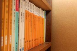 読書の秋! 大学生に聞いた、好きな日本文学作品ランキング