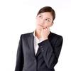 契約社員と派遣社員・正社員の違いとは? 働き方とメリット・デメリットを比較!