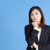 職場の人間関係で悩んだらどうすればいい? 仕事がつらくなったときの対処法4つ