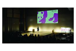 【学生団体紹介】マスコミ志望の学生は必見! 大学生が11月20日に出版甲子園『決勝大会』に行くべき3つの理由【学生記者】