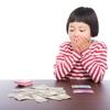 奨学金の返済がつらいと感じている社会人は約6割! 「天引きに嫌気がさす」