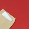 返信用封筒の宛名の書き方マナーとは? 切手はいくらぶん入れるべき?