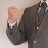 就活ではやりたい仕事ができる会社or条件がいい会社、どっちを目指すべき?