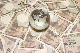 【2016年版】大学生に聞いた、お金持ちが多そうな都道府県ランキング