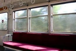 「東葉勝田台」「中央林間」……電車の行き先でよく聞くけど行ったことのない地名9選