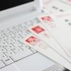 内定先の企業には年賀状を出すべき? 書くべきだと思う社会人は約○割!