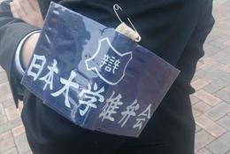 日本大学法学部に入学する新入生なら知っておきたい! 「法秋雄弁会」って何?【学生記者】