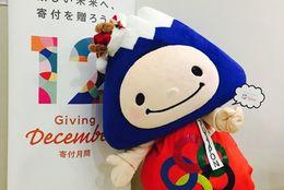 あなたの「いいね!」が100円の寄付になる?! ふじぽんの「笑ってチャリティ」キャンペーンに参加しよう【学生記者】