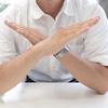 資格や特技……スキルがあっても「採用したくない」と思われる就活生の特徴8つ!