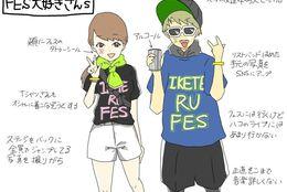 すれみの#1コマでわかる大学生vol.5「FES大好きさん's」