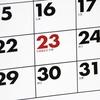 休日は思いきり遊ぶor引きこもる、どっちが「月曜からまたがんばろう」って思える? 社会人の6割は