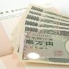 臨時収入があっても「貯金」に回す社会人は6割以上! その理由は?