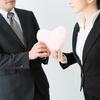 「社内恋愛は絶対にしたくない」と思う社会人は約2割! その理由は?