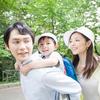 新社会人の理想の世帯年収額Top5 ! 「1000万円」という回答が最多【新社会人白書】