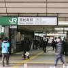 駅近だけど家賃高めor駅が遠いけど家賃安め、社会人の一人暮らしはどっちが人気?