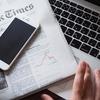 新社会人の81.1%が社会人になったら携帯料金を自分で支払うと回答【新社会人白書2017】