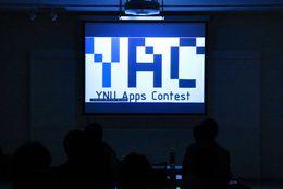 学生がアプリを企画&開発! 横浜国立大学アプリコンテスト決勝大会レポート【学生記者】