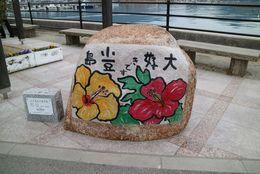 GWの旅行にも! 旅好き女子大生がおすすめする小豆島の魅力【学生記者】