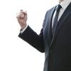 就活を楽しく終えられる人の特徴8選