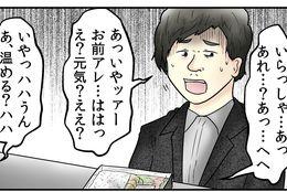 【コンビニ編】やしろあずきのバイトあるある図鑑Vol.1