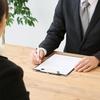 【面接前の事前準備】就活経験者のアドバイスつき! これだけは調べておきたい企業情報7選