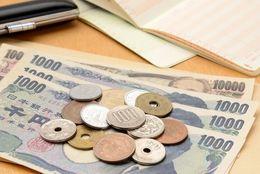 大学生が普段持ち歩いているお金はどれぐらい? 財布に入れている金額Top5!