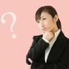 就活の面接で一番「厳しい」と思った質問7選! 経験者に聞いてみた