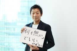 【連載】『あの人の学生時代。』 ♯9:テレビ東京プロデューサー 伊藤隆行「何も無いことを恥じるな」