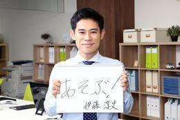 【連載】『あの人の学生時代。』#14:伊藤淳史「学生時代は取り戻せない」