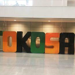 【2017】所沢キャンパス祭潜入! 都の西北そのまた西北には、まだ知らない早稲田がありました【学生記者】