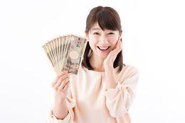現役大学生の9割以上が「幸せにお金は必要」と回答! その理由が意外と深い