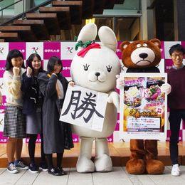 初開催! 早稲田大学vs國學院大學の「学食バトル」を取材!勝者はどっち……?