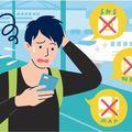 『気が利くぅう!』海外旅行がめちゃめちゃ快適になるアイテムって?
