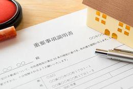 賃貸借契約とはどんな契約? 賃貸物件を借りる際の手順も紹介