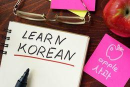 【資格ゲッターズのオススメ資格集】韓国旅行にも役立つ! 「ハングル能力検定」4級【学生記者】