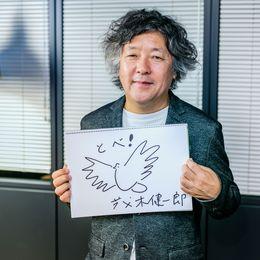 茂木健一郎が説く「アウェー戦」の重要性。現代社会を生きる学生のためのサバイバル術|あの人の学生時代。#27