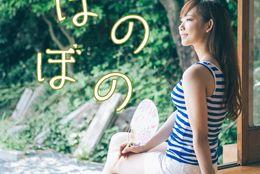 おすすめ日常系アニメ10選! のんびりと楽しめる心の癒やし作品をチェック