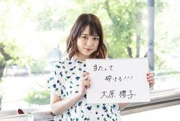 大原櫻子が日芸で学んだこと「いそがしくても、大学生活は当たって砕けろ!」|あのひとの学生時代。#28
