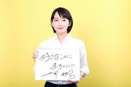 吉岡里帆の大学生活で見つけた道「演劇が何ものにも代え難いくらい楽しかった」|あの人の学生時代。#29